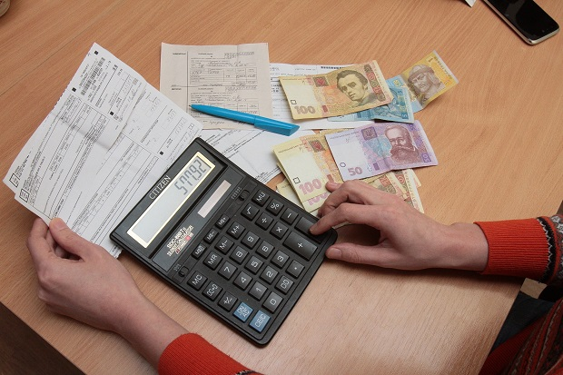 Калькулятор. Ціни