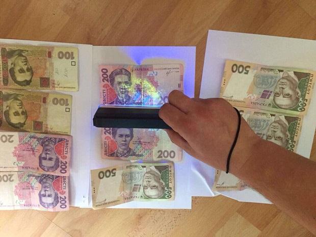 Хабар (гроші)