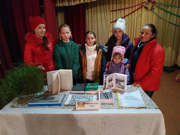 Крушанівка. Історична година «Україна – країна гідності і свободи»