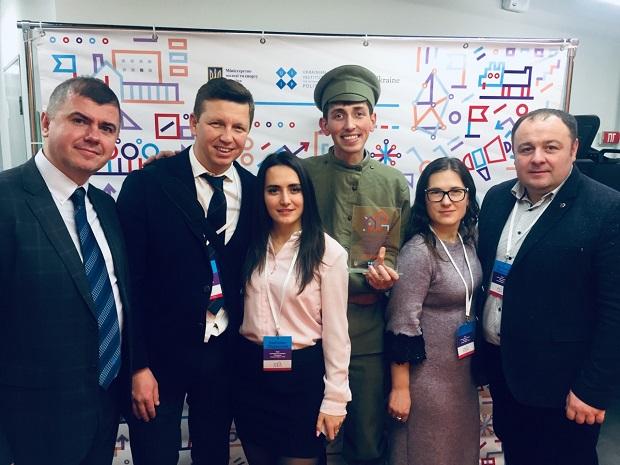 Конкурс «Молодіжна столиця України» (2019). Команда
