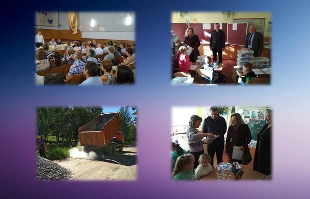 Перший рік Староушицької селищної ОТГ