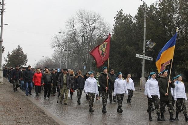 Вшанували учасників бойових дій на території інших держав (15.02.2019)