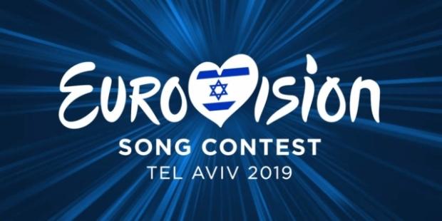 Міжнародний пісенний конкурс «Євробачення-2019»