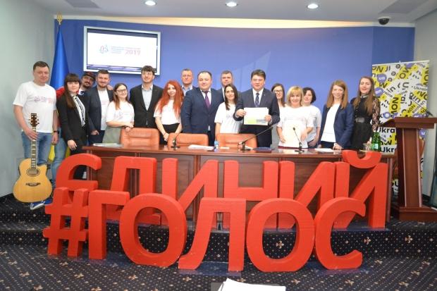 Презентація Молодіжної столиці