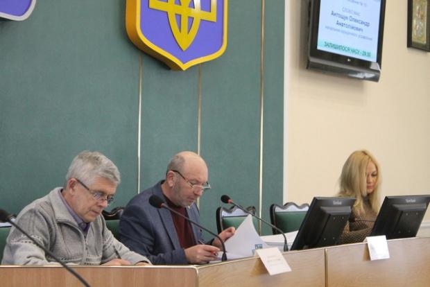 Засідання виконавчого комітету (07.02.2019)