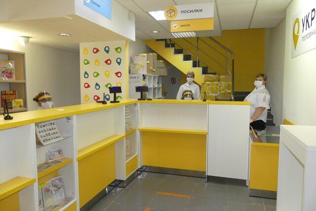 Нове відділення АТ «Укрпошта» у Кам'янці-Подільському.